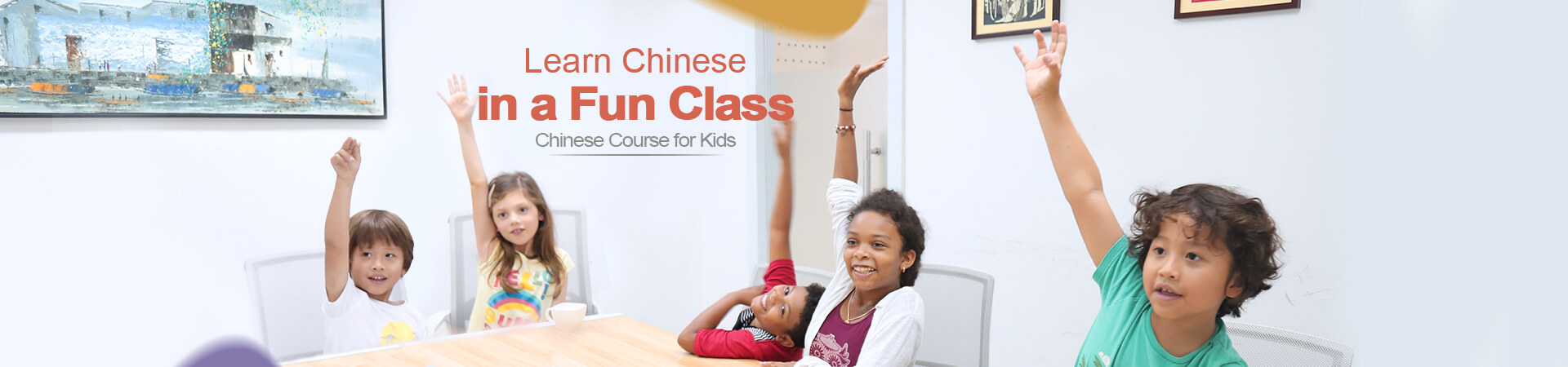 chinese-course-for-children-banner