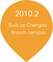 hanbridge mandarin set up chengdu campus