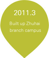 hanbridge mandarin built up zhuhai campus