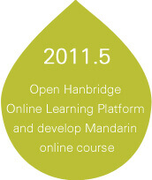 Open Hanbridge Online Learning platform