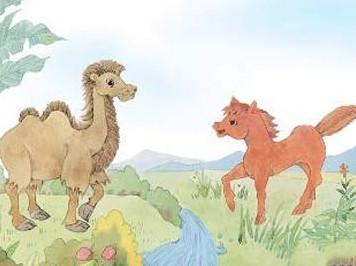 瘦死的骆驼比马大