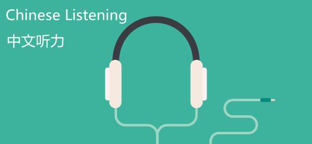 Chinese Listening