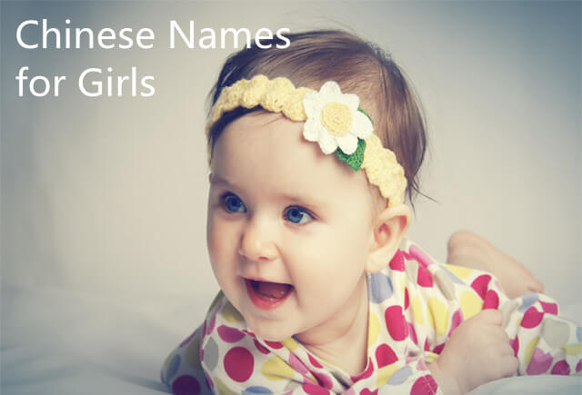 chinese-names-for-girls