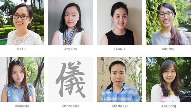 chinese tutors