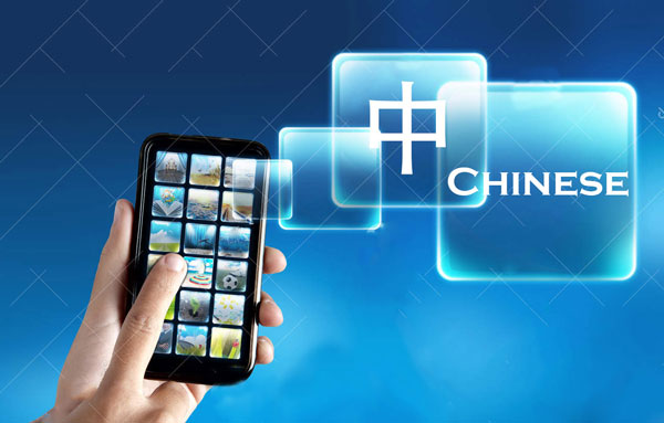 Top Chinese learning apps