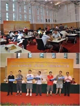 2012 Shenzhen International Chess Tournament