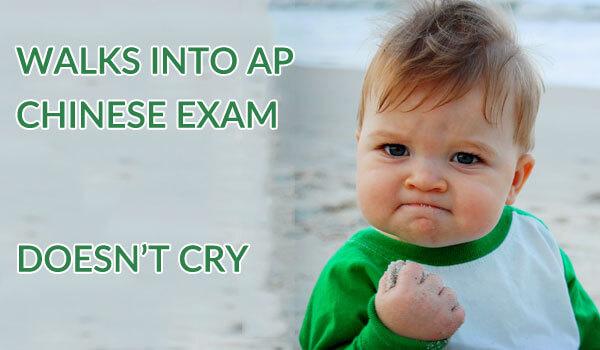 AP Chinese Prep