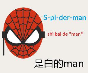 Chinese joke about spiderman