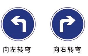 Chinese Joke