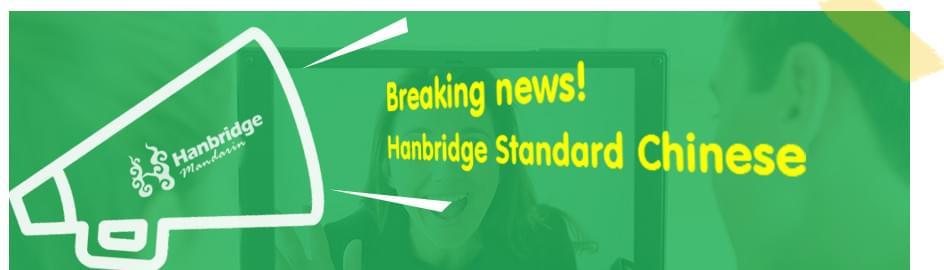 hanbridge mandarin group class