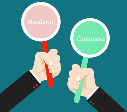 mandarin or cantonese