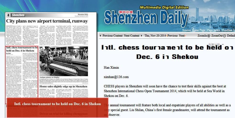 shenzhendaily