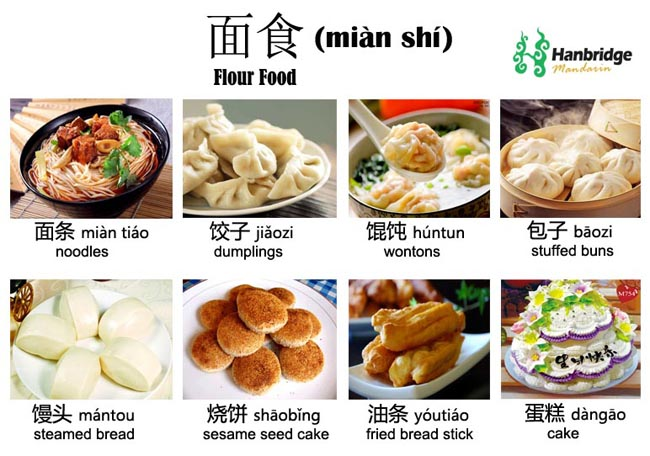 flour food in chinese