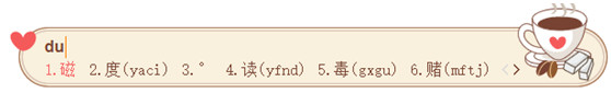 how to input chinese using wubi