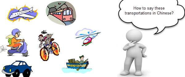 Chinese Transport Vocabulary