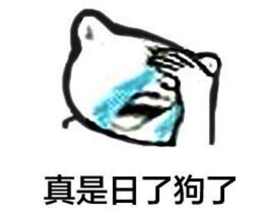 hot Chinese Internet Slang