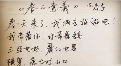 Chinese Internet Slang 我带上你,你带上钱