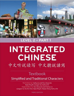 (Chinese Edition) 3rdEdition