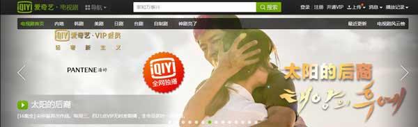 Watch Chinese TV series