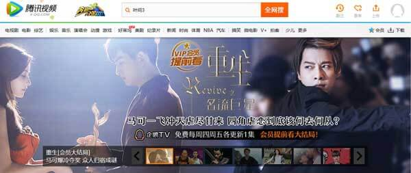 watch Chinese TV Shows