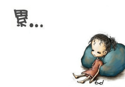 Tired in Chinese