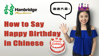 "How to Say ""Happy Birthday"" and other special greetings"