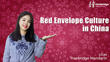 Red Envelope Culture in China
