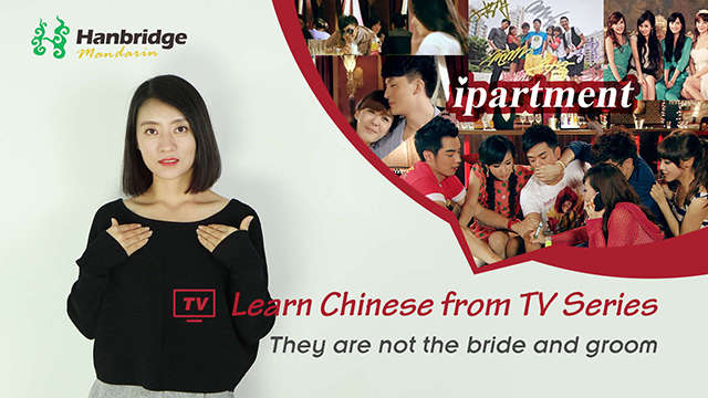 Learn Chinese from TV Series – Ipartment Ⅲ